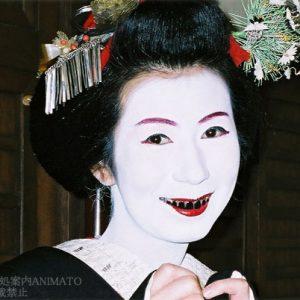 народные особенности красоты зубов